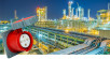 Новинки в ассортименте силовых разъемов MAGNUM IEK® – встраиваемые розетки IP67 на  63 и 125 А