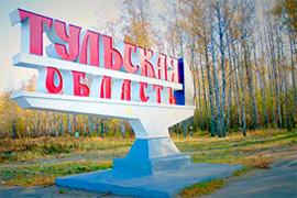IEK и правительство Тульской области подписали специальный инвестиционный контракт (СПИК)