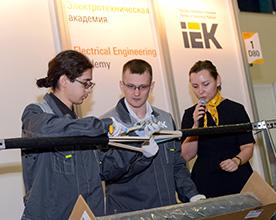 ГК IEK стал официальным партнером образовательного проекта выставки «Электротехническая академия»
