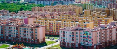 жилой комплекс «Южный город»