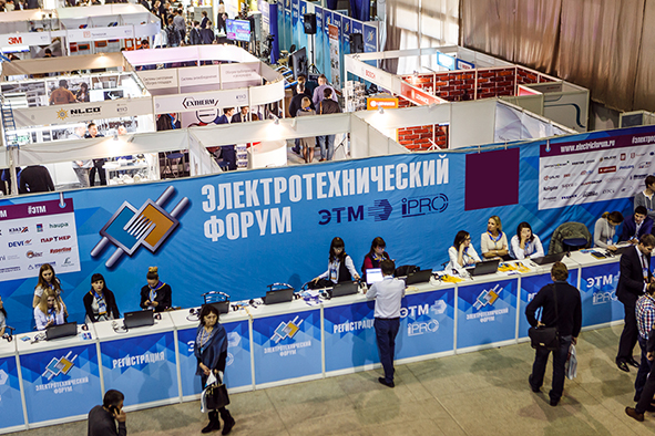 выставка Электрофорум, Тюмень, 25 октября 2018 г.