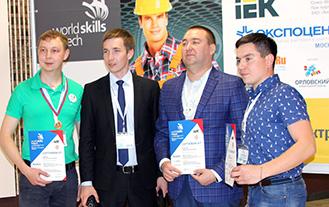 второй открытый чемпионат «Молодые профессионалы» (WorldSkills Russia) по компетенции «Электромонтажные работы»