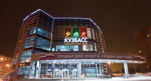Kuzbass 2_600.png