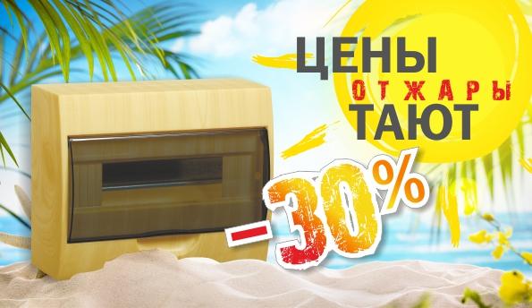 http://iek.ru/upload/medialibrary/a1b/imidzh_tseny-tayut.jpg