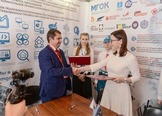 IEK GROUP подписала договор о сотрудничестве с Московским государственным образовательным комплексом